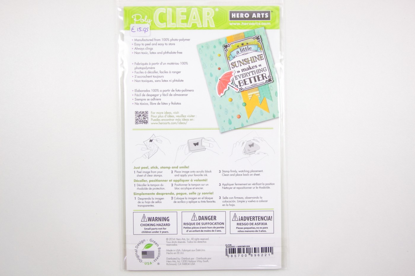 Blank stempel-Hero Arts-cling-borders ar
